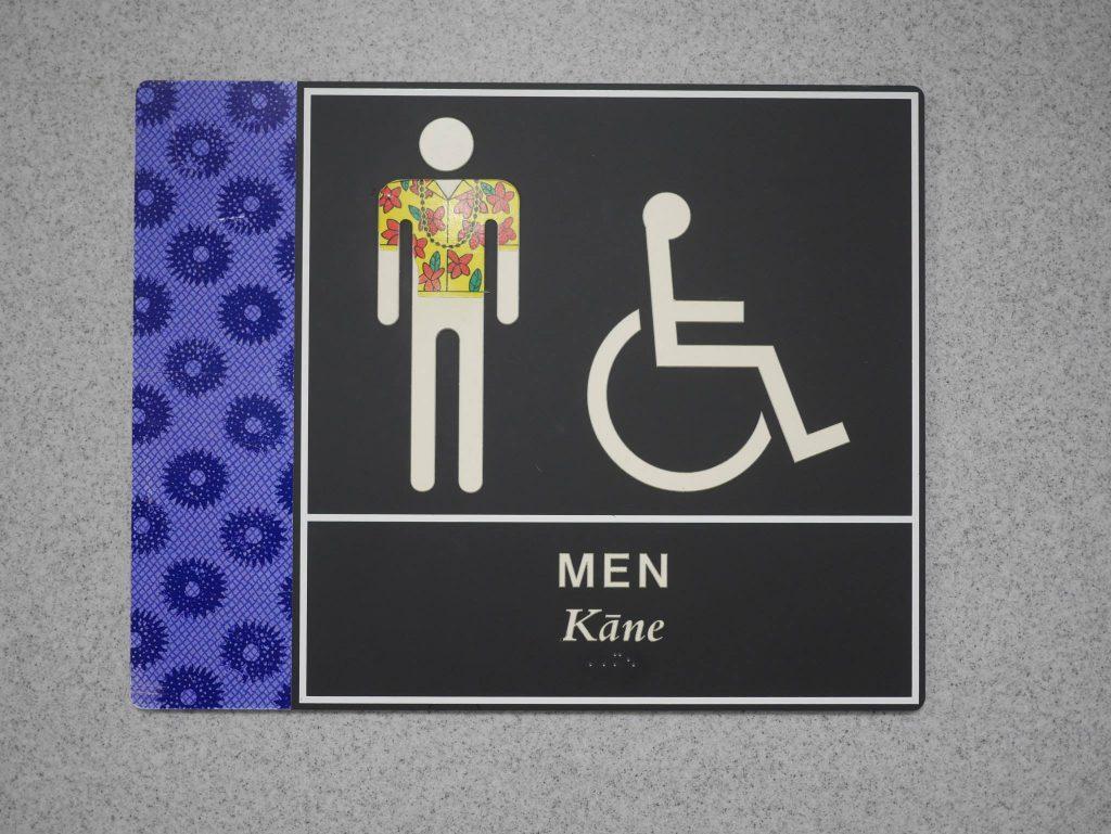 Férfi mosdó