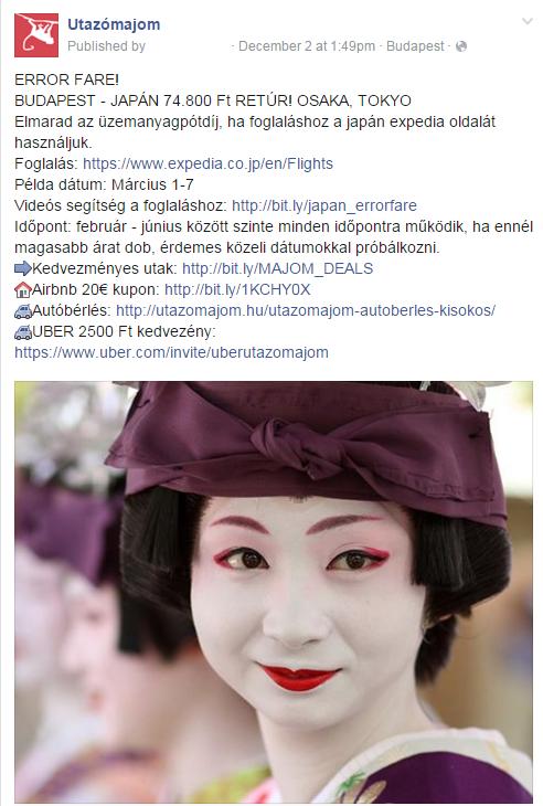 error_japan