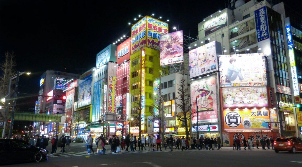 Leesik az állad: 10 napos utazás Japánba, Tokióba 201.000 Ft-ért nyár közepén!