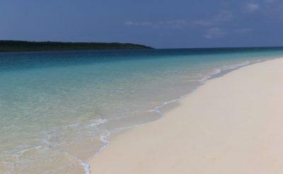 Irány Japán legcsodásabb szigete: OKINAWA, 4 csillagos hotellel és repjeggyel: 284.300 Ft-ért!