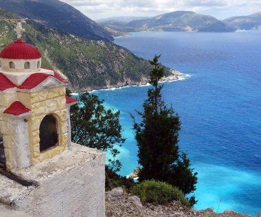 Indítsd a nyarat Görögországban: 8 nap Kefalónia medencés szállással és repülővel 59.735 Ft-ért!