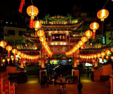 Irány Japán, Oszaka, 4 csillagos hotellel, reggelivel és repjeggyel: 251.650 Ft-ért!