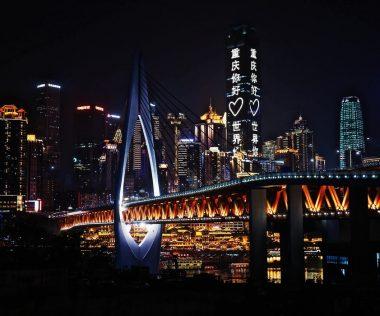 Közvetlen repülőjárat Csungkingba, Kínába a két ünnep között 126.300 Ft-ért!